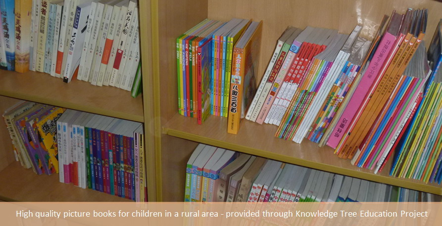 High quality picture books for children in a rural area - provided through Knowledge Tree Education Project