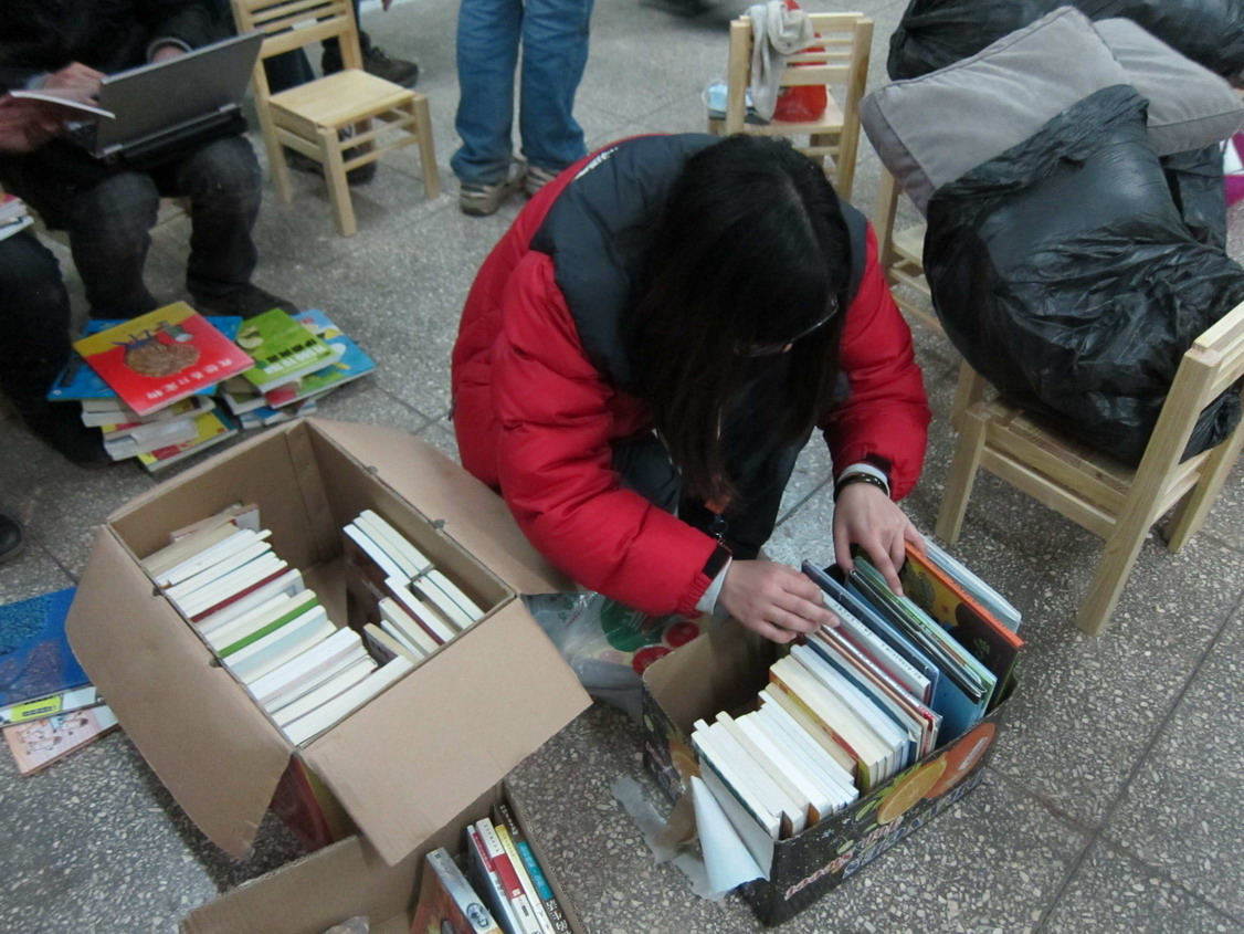 Sorting books