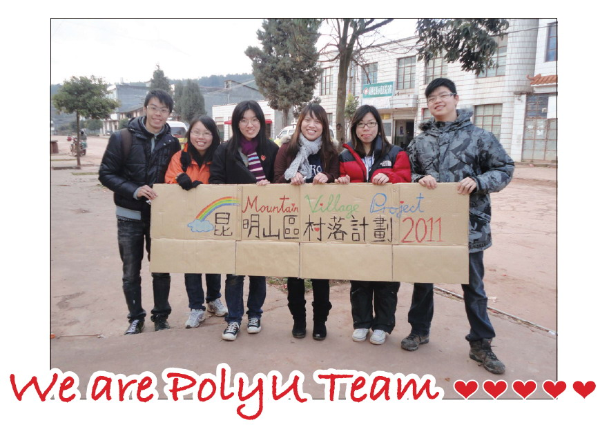 Poly-U team