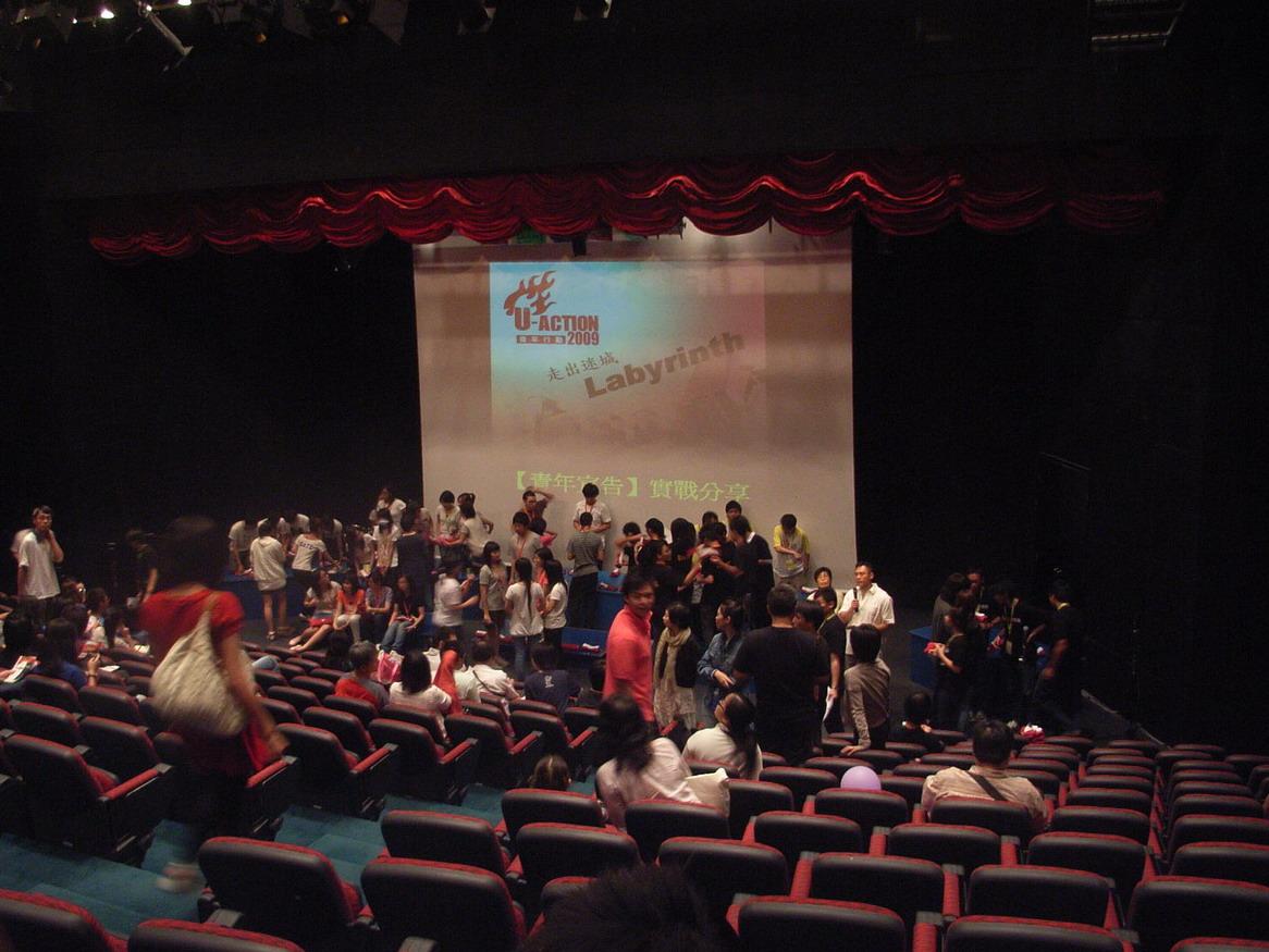U-Action Auditorium